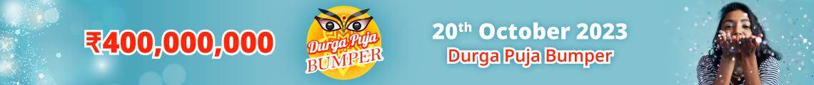 Lotto India Superdraw